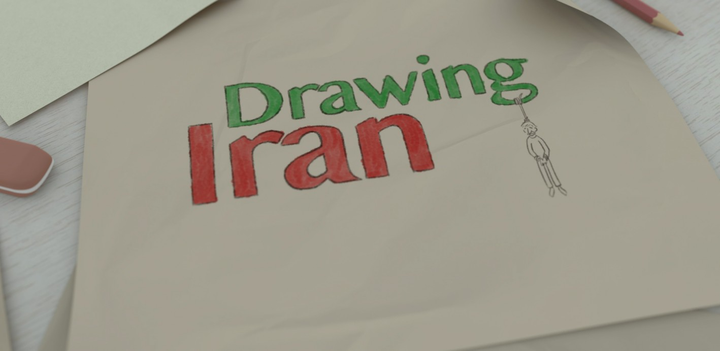 Drawing Iran
